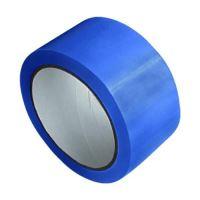 Lepicí páska modrá 48 mm x 66 m