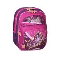 Školní batoh ergonomický, Butterfly