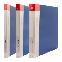 Katalógová kniha A4/20 listová, modrá