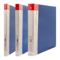 Katalógová kniha A4/30 listová, modrá